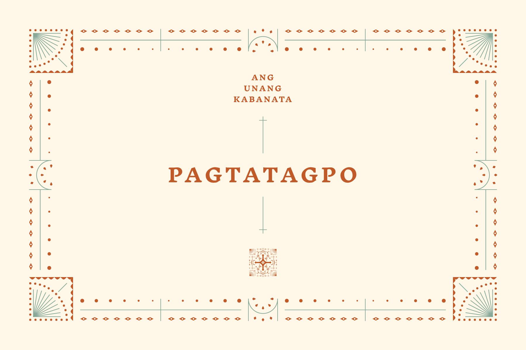 Ang Unang Kabanata: Ang Pagtatagpo
